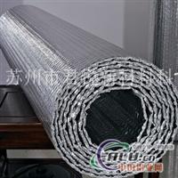 供应铝箔气泡隔热材料(JY-A1)