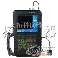 MUT500B智能型超聲波探傷儀