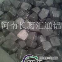 大量批发脱氧铝块。铝粉