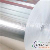屈服强度,延伸率2A11铝板