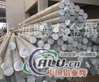 标准偏差2024T6铝板