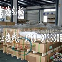 7075耐高温铝板7075热处理铝合金