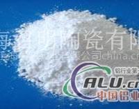 α-煅烧氧化铝粗粉