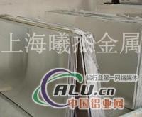(型号+规格)2A10铝合金用途