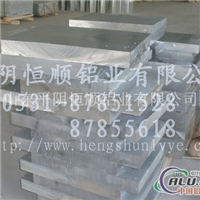 模具合金铝板,超厚合金铝板,超宽超厚合金铝板