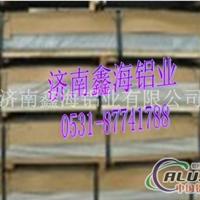 鋁板 合金鋁板 特規鋁板