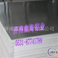 鋁板 合金鋁板 防銹鋁板