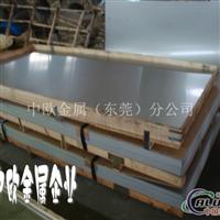 供應5052鋁合金52h32鋁合金板材
