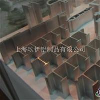 金属铝建材,特种铝型材