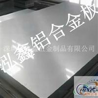 高硬度高強度2024鋁合金板報價