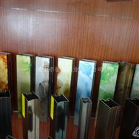 供应壁柜门型材 家具铝型材