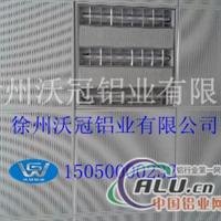 徐州沃冠花纹铝板