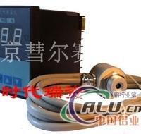 红外温度传感器HE-155