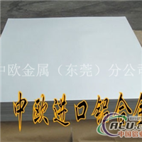 硬质合金超硬进口铝合金6063