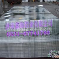 铝板 合金铝板 特规铝板