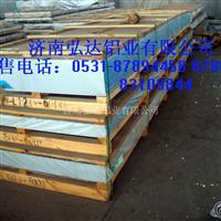专业生产钣金件用铝板