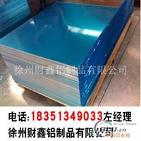 1060铝板生产1060铝板 财发