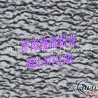 铝板 花纹铝板 压花铝板