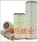 供应粉末回收滤芯