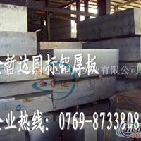 2014进口铝板