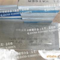 模具钢材6061铝合金7075铝板