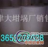 优质石墨坩埚 碳化硅石墨坩埚