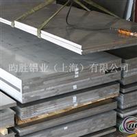 7a04西南铝材7a04进口铝材7a04