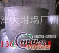 电炉石墨坩埚 电炉碳化硅坩埚