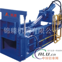 废铝打包机铝型材机械设备