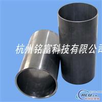 76.2  150铝箔卷用钢管芯