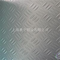 供应花纹铝板、合金铝板、覆膜铝板