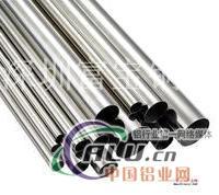 进口铝管销售#铝管厂家