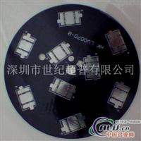 厂家供应led铝基板,球泡灯铝基板