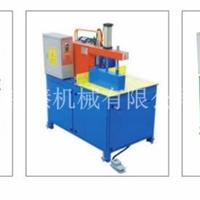 供應液壓成品鋸 鋁型材成品鋸 鋁材成品鋸床 金屬鋸床 鋁型材機械廠
