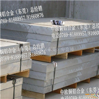 6061 航空铝材 6063进口铝合金