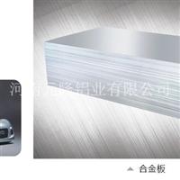 生产厂家供应合金铝板【河南】