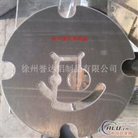 徐州铝板加工切割、焊接、冲孔、、
