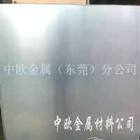 进口美铝6061 阳极氧化铝板6061