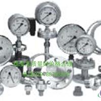 吹气热电偶、160MPA周详压力表