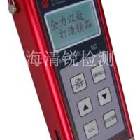 磁性涂层测厚仪MC-2000A