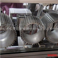 机械专用铝型材  装饰铝合金型材