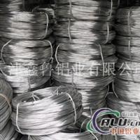 鋁管工業鋁材鋁棒無縫鋁管米重