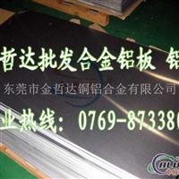 铝合金6063 t5 6063精密铝管