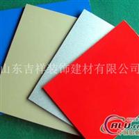 供应氟碳聚酯铝塑板
