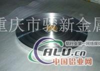 供应电缆用铝箔