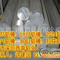 A5056BE铝合金棒,A5052BD铝棒
