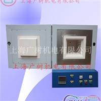 高温电阻炉 工业电阻炉