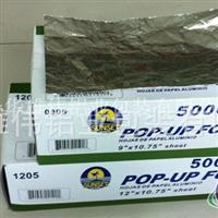 廠家供應包裝鋁箔抽紙(AFP20)
