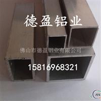 6061铝合金方管 方管铝型材 铝方管 铝管