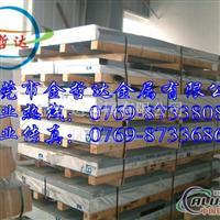 2124高强度铝板 2124加硬铝板